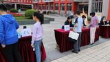 上海民办校录取比持平 幼升小18.2万小升初14.3万