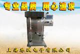 上海喷雾干燥机设备
