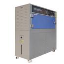 可手机操作箱式紫外线老化试验箱直营厂家