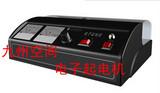 电子起电机/实验室起电机/小型起电机