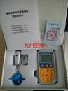 多气体测定仪/氨气氧气速测仪/气体测试仪