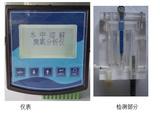 在线水中臭氧检测仪  型号:HAD-ZO3