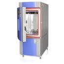 零部件测试高低温交变湿热试验箱欢迎咨询采购