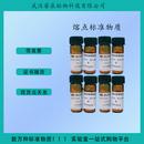 GBW(E)130035 苯甲酸标准物质 物理学与物理化学标准物质