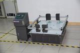 玩具电子模拟运输振动台介绍