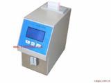 牛奶分析仪/牛奶检测仪(内置打印机)