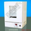 DHP-9052(F)电热恒温培养箱