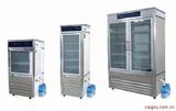 低温气候箱