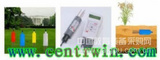 土壤电导率传感器 (0-5V电压信号输出) 型号:BYT-STH-4