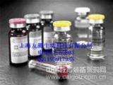牛非酯化脂肪酸(NEFA)Elisa试剂盒