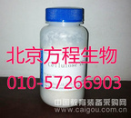 纤维素DE-23 北京现货 whatman