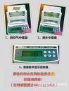 江苏哪里有卖硫化橡胶测定密度用天平