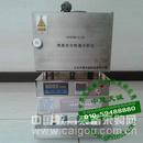 HTGYW-III(A)焦炭水分快速分析仪_焦炭水分测定仪
