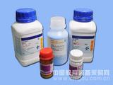 胰蛋白酶1:250,TRYPSIN
