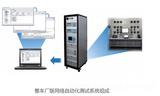 网络自动化测试系统-HiNats