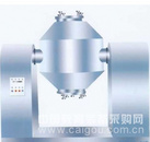 双锥混合机生产厂家|厂家|参数