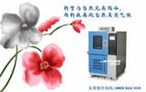 上海林频LRHS系列高低温试验箱夏季特价