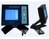 区域γ辐射监测系统/射线检测仪/放射性检测仪