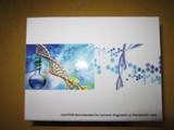 鱼巨噬细胞刺激蛋白ELISA试剂盒
