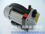 TW-0.5型 真空泵