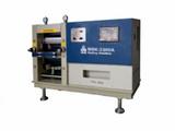 MSK-2300A液压平衡电动对辊机