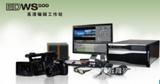 传奇雷鸣EDWS500高清编辑工作站非编非线性编辑系统