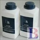 双料乳糖胆盐(含中和剂)培养基