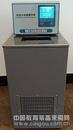 冷却水循环装置/上海低温循环机