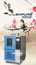 L系列★上海高低温试验箱 8月优惠活动开始啦!