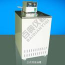 立式恒温油槽BLY-V50