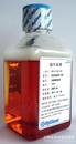2-氯-3-吡啶甲醇42330-59-6