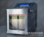 供应无菌均质器价位,拍打式匀浆机价钱,拍打式匀浆器价格
