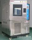 河北可程式高低温湿热试验箱