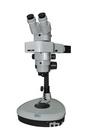 数码体视荧光显微镜MZX80