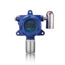 溴化氢检测仪|固定式HBr气体分析仪|在线式溴化氢报警器