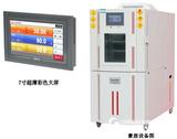 高低温湿热老化测试设备