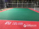 浩康悬浮式拼装地板打造的排球场地