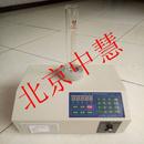 中慧FZS4-4B振实密度仪_振实密度测定仪