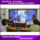 高清虚拟演播室系统真三维虚拟演播室虚拟场学校演播室