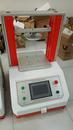 凹入度法海绵硬度测定仪