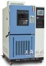 高低温湿热试验箱/高低温湿热箱