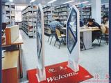 图书防盗检测设备 双通道图书防盗系统