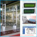 单通道图书监测仪\双通道图书防盗系统,双通道监测系统、充消磁验证仪,数码监测仪,图书智能数码监测仪,图书监测仪,图书数码监测仪