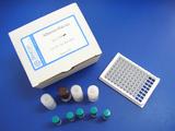 双酚A检测试剂盒