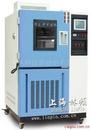 上海高低温交变湿热试验箱有限公司