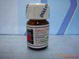 利巴韦林/1-β-D-呋喃核糖基-1H-1,2,4,-三氮唑-3-羧酰胺/1-β-D呋喃核糖-1,2,4-三氮唑-3-羟酰胺/病毒唑/三氮唑核苷/三唑核苷/RTCA