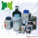 氯化肉豆蔻酰胆碱