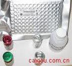 b2糖蛋白IgA\IgG\IgM Elisa kit