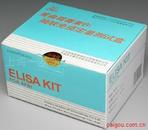 (VA)犬维生素AElisa试剂盒