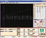 V9.1数据采集卡及处理软件